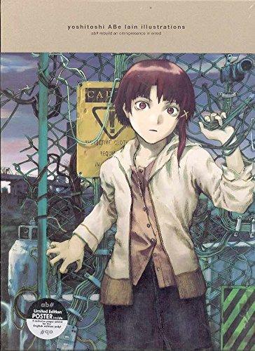 9781569708804: Yoshitoshi Abe Lain Illustration Limited Edition
