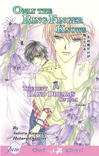 Only the Ring Finger Knows Vol. 2: Kannagi, Satoru