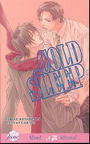 9781569708873: Cold Sleep (Yaoi Novel)