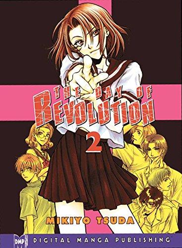 The Day Of Revolution Volume 2 (v. 2): Tsuda, Mikiyo