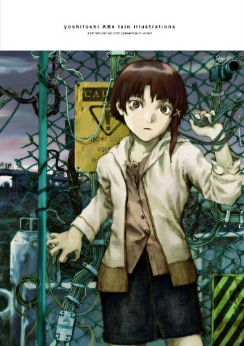 9781569708996: Yoshitoshi Abe Lain Illustrations