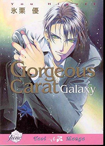 9781569709030: Gorgeous Carat Galaxy (Yaoi)