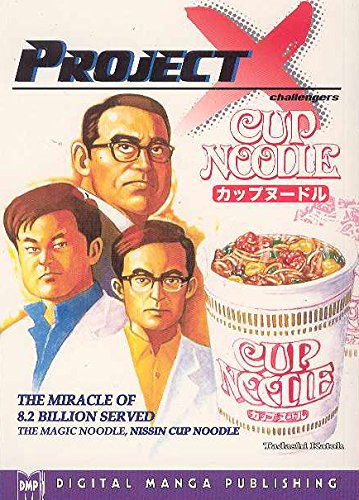 Project X - Nissin Cup Noodle