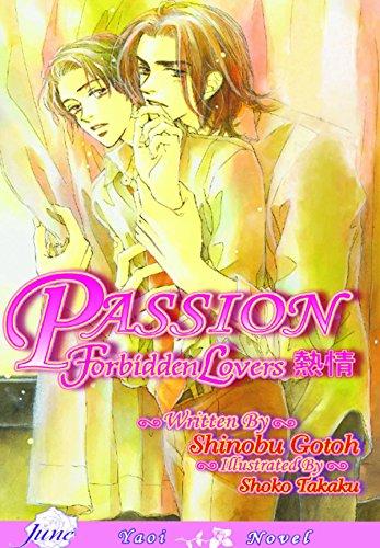 9781569709788: Passion Volume 1 (Yaoi) (v. 1)