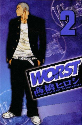 9781569709825: Worst Volume 2 (v. 2)