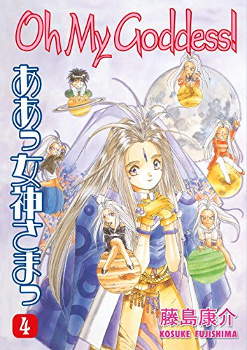 9781569712528: Oh My Goddess! Volume 4: Love Potion No. 9