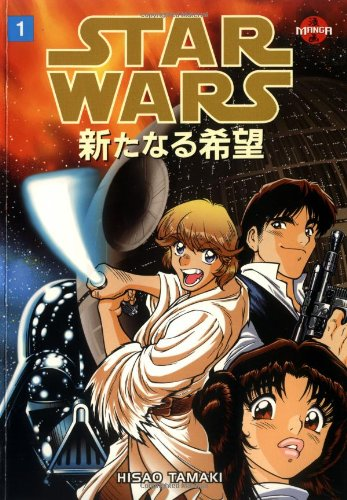 9781569713624: Star Wars: A New Hope, Vol. 1