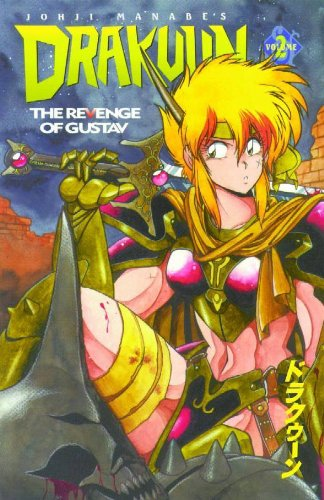 9781569713686: Drakuun, Vol. 2: The Revenge of Gustav