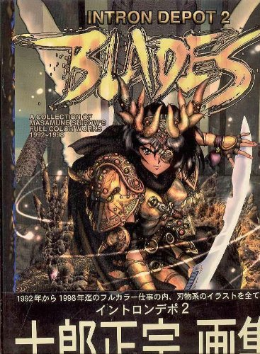 INTRON DEPOT 2 BLADES, a Collection of Full Color Works 1992-1998; Japanese / English Edition *: ...