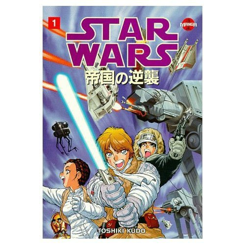 9781569713907: Star Wars: The Empire Strikes Back: Manga Volume 1