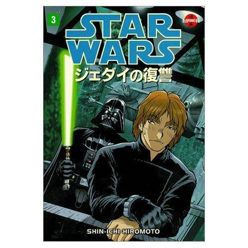 9781569713969: Star Wars: Return of the Jedi, Vol. 3 (Manga)