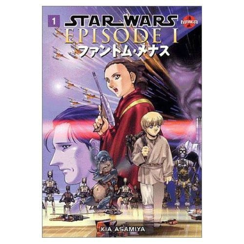 9781569714836: Star Wars: Episode I The Phantom Menace Manga Volume 1
