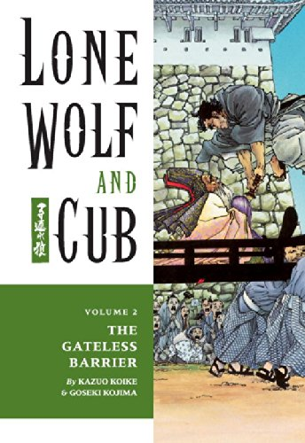 9781569715031: Lone Wolf and Cub Volume 2: The Gateless Barrier: Gateless Barrier v. 2 (Lone Wolf and Cub (Dark Horse))