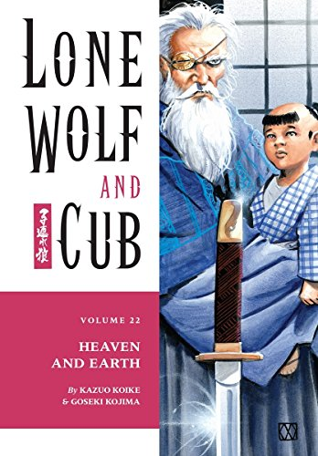 9781569715949: Lone Wolf and Cub Volume 22: Heaven and Earth: Heaven and Earth v. 22