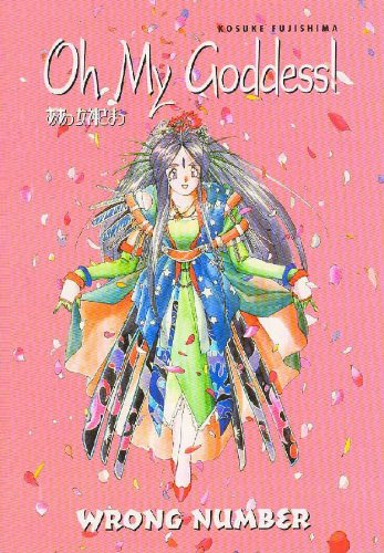 9781569716694: Oh My Goddess! Vol. 1: Wrong Number