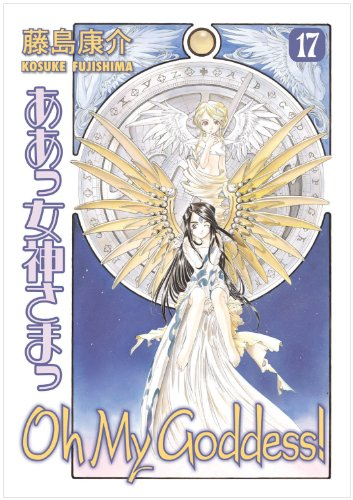 9781569719862: Oh My Goddess! Volume 17: Traveler (Oh My Goddess! (Numbered))