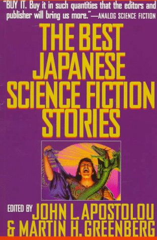 9781569801246: The Best Japanese Science Fiction Stories