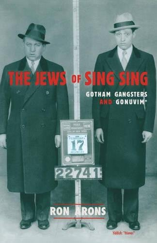 Jews of Sing Sing, The: Ron Arons