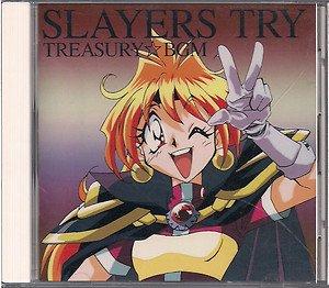 9781570328725: Slayers Try Treasury Bgm 1 (Ost)