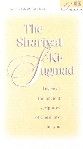 9781570431890: The Shariyat-Ki-Sugmad