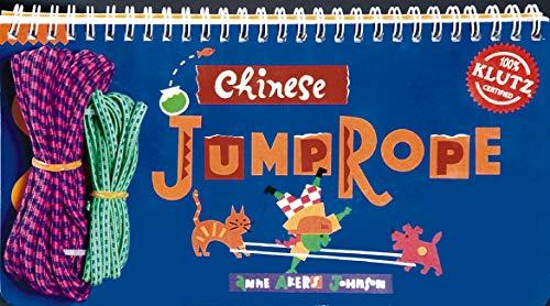 9781570540981: Chinese Jump Rope (Klutz)