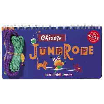 9781570540998: Chinese Jump Rope 12 Copy Pack (Klutz)