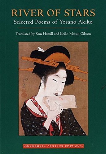 River of Stars: Selected Poems of Yosano Akiko (1570621462) by Yosano Akiko; Hamill, Sam; Gibson, Keiko Matsui