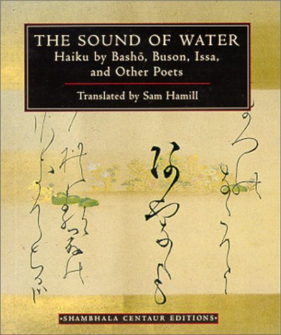 9781570625480: The Sound of Water (Shambhala Centaur Editions)