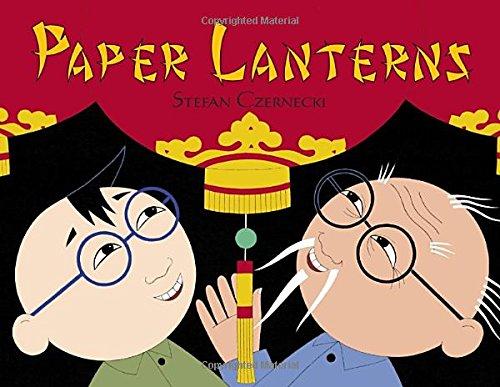 9781570914119: Paper Lanterns