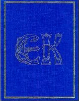 9781571570284: Gun Notes: Elmer Keith's Guns & Ammo Articles of the 1960s