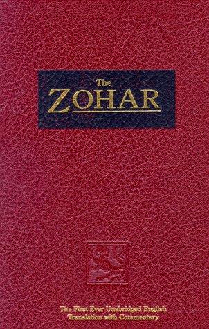 The Zohar Aramaic: 1: Shimon bar Yochai