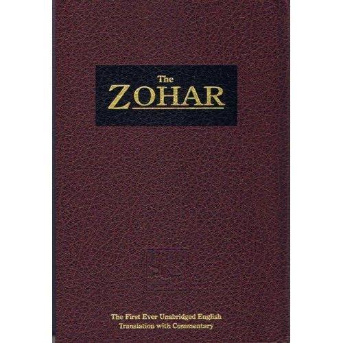 English Zohar, Volume 2: Shimon Bar Yochai
