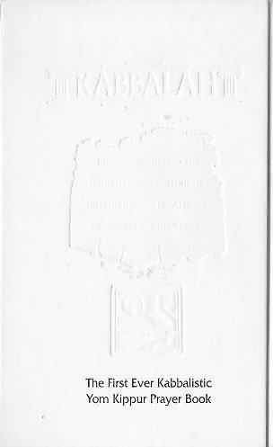 Kabbalistic Yom Kippur Prayer Book; The First Ever Kabbalistic Yom Kippur Prayer Book: Berg, Rav