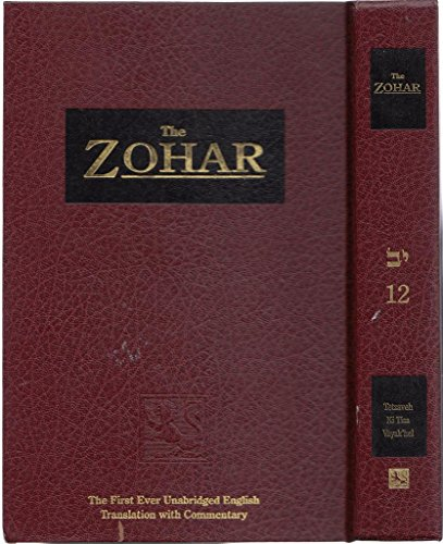 9781571891662: The Zohar Volume 12 : By Rav Shimon Bar Yochai: From the Book of Avraham: With the Sulam Commentary by Rav Yehuda Ashlag