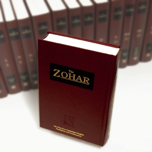 9781571892393: The Zohar