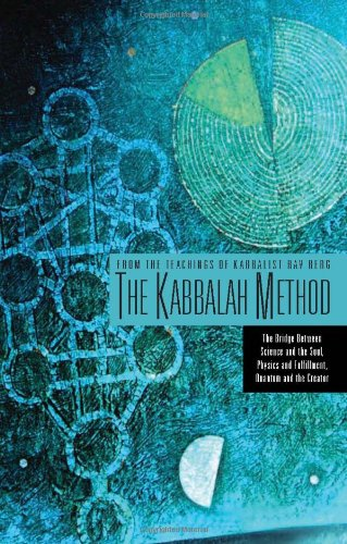 9781571892461: The Kabbalah Method: The Bridge Between Science and the Soul, Physics and Fulfillment, Quantum and the Creator