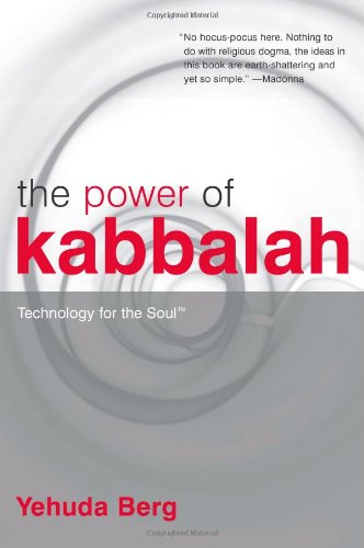 9781571892508: The Power of Kabbalah: Technology for the Soul