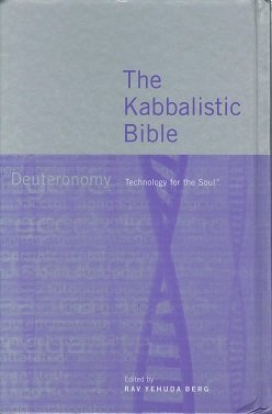 Kabbalistic Bible: Deuteronomy Technology for the Soul: Berg, Yehuda ( Ed.)