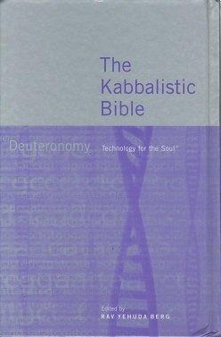 Kabbalistic Bible: Deuteronomy Technology for the Soul: Berg, Yehuda ( Ed.)