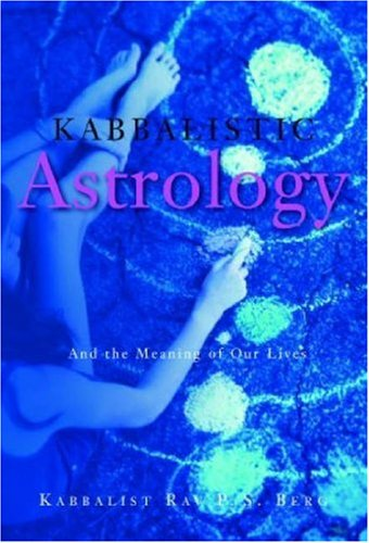 9781571893680: Kabbalistic Astrology