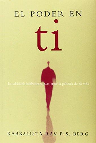 9781571895479: El Poder en Ti: The Power of You (Spanish Edition)