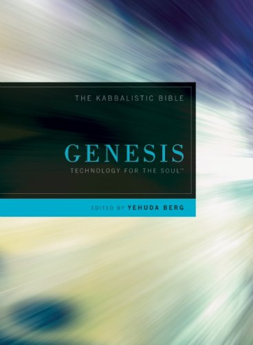 9781571896063: Genesis: The Kabbalistic Bible, Volume One (English and Hebrew Edition)