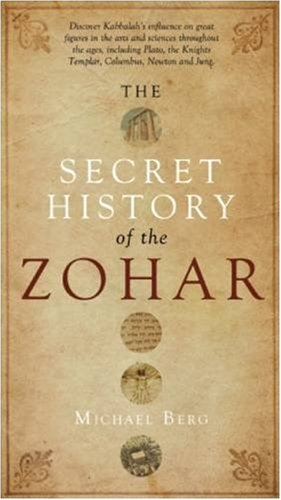 9781571896117: The Secret History of the Zohar