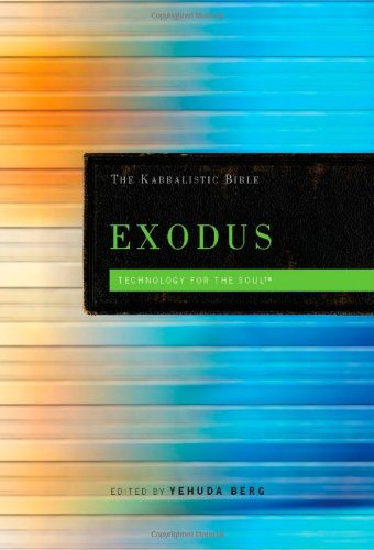 9781571896148: Exodus: The Kabbalistic Bible (Kabbalistic Bible Series) (English and Hebrew Edition)