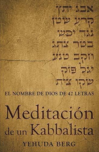 9781571896223: Meditacion de un kabbalista