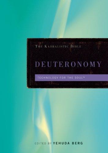9781571896278: Deuteronomy (Kabbalistic Bible Series)