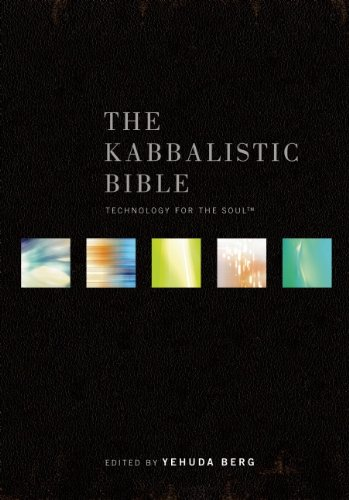 9781571896421: The Kabbalistic Bible: Technology for the Soul