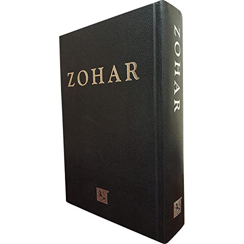 The Zohar - The Complete Original Aramaic Text: Kabbalah Centre