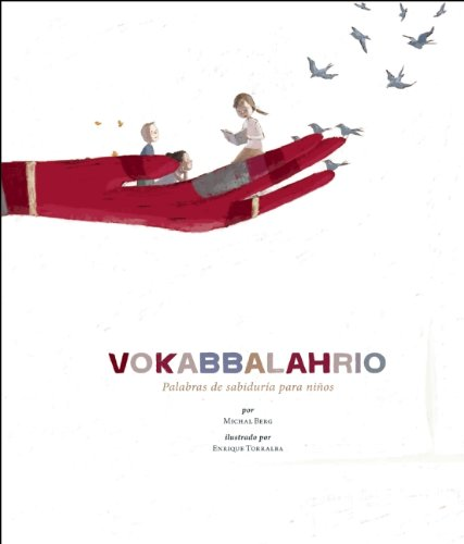 9781571898692: Vokabbalahrio: Palabras de Sabiduria Para Ninos