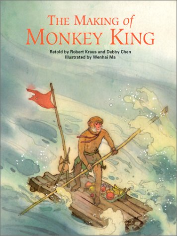 9781572270435: The Making of Monkey King (Adventures of Monkey King, 1)